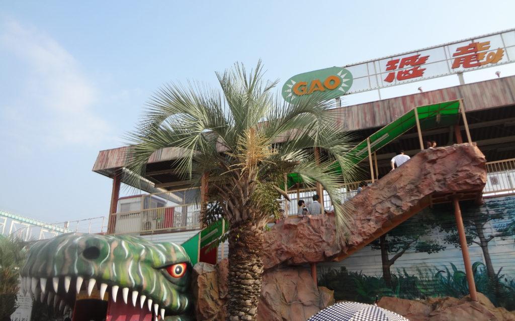 恐竜コースター