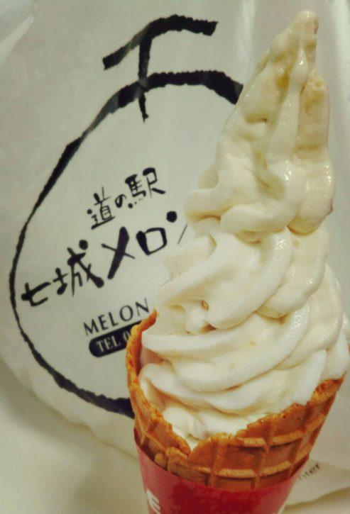 栗生ソフトクリーム