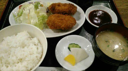 馬肉コロッケ定食
