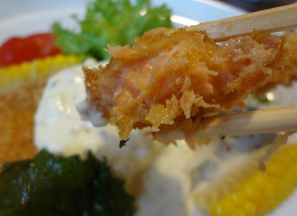 鮭フライアップ