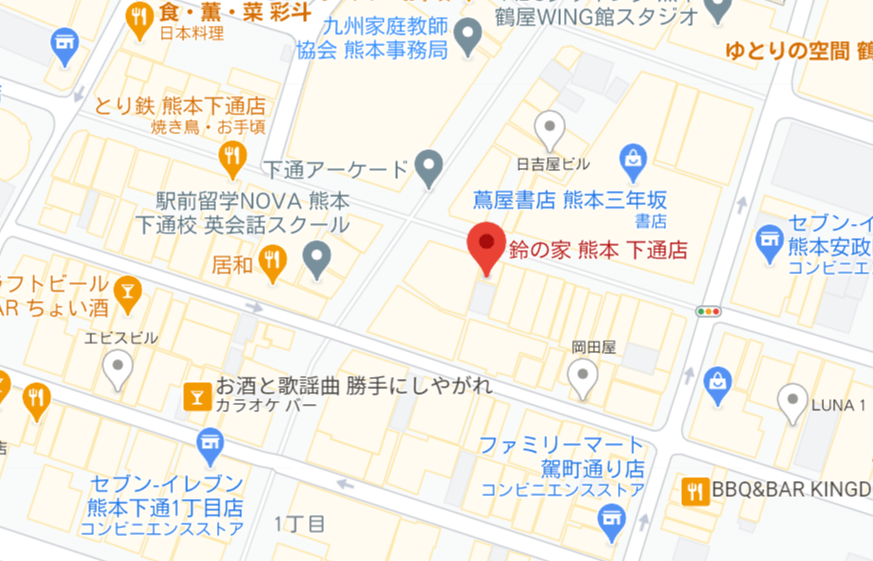 鈴の家地図