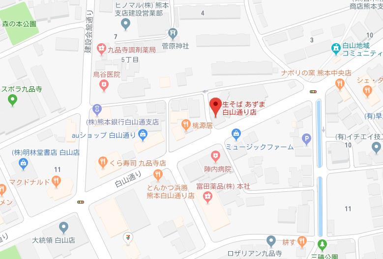 あずま地図