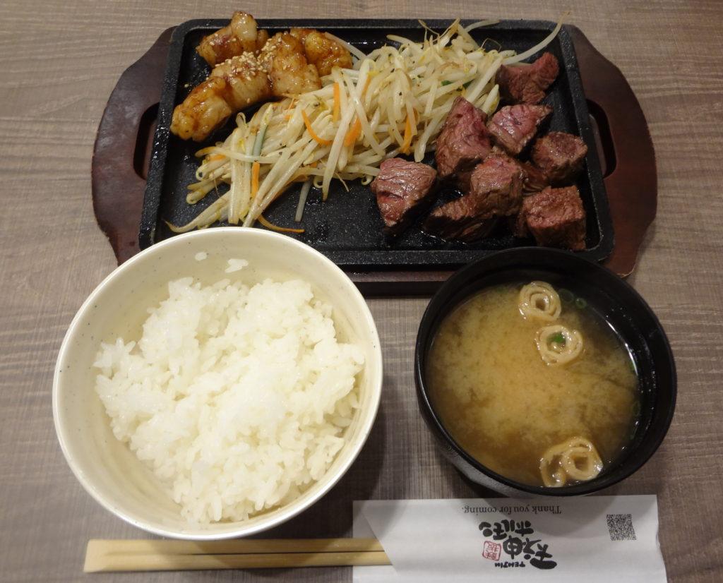 丸腸サガリMIX定食