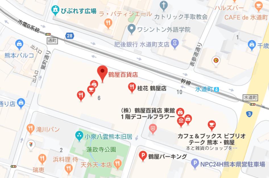 鶴屋百貨店地図