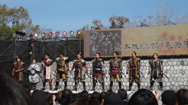 熊本城おもてなし武将隊
