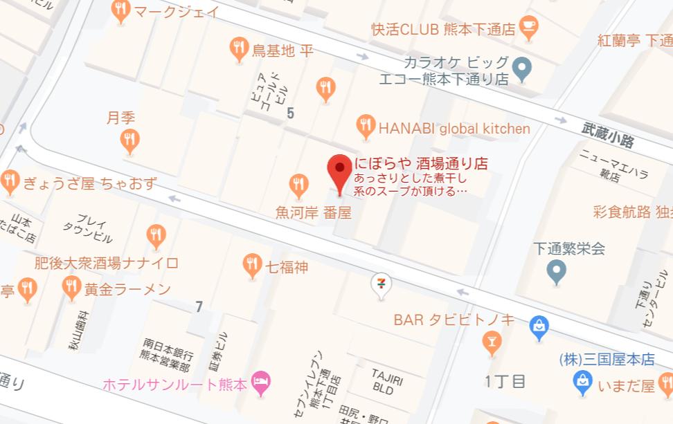 にぼらや地図