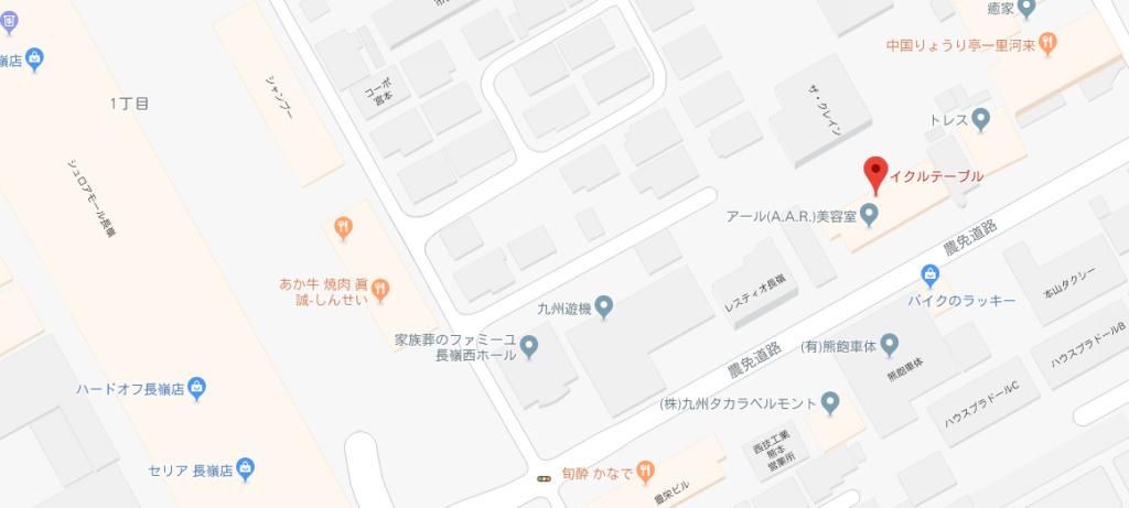 イクルテーブル地図