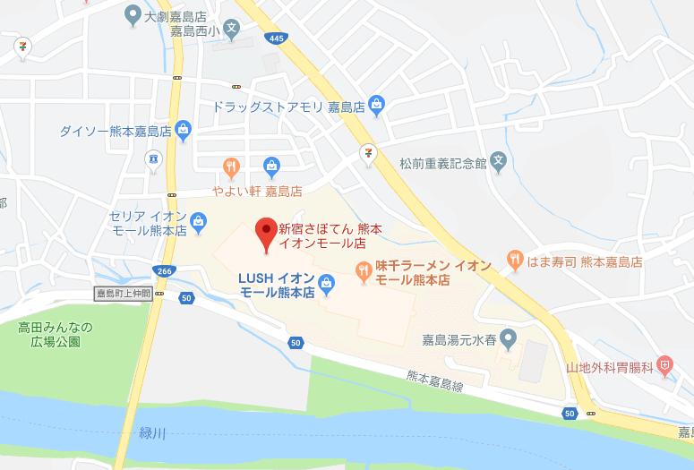 さぼてん地図