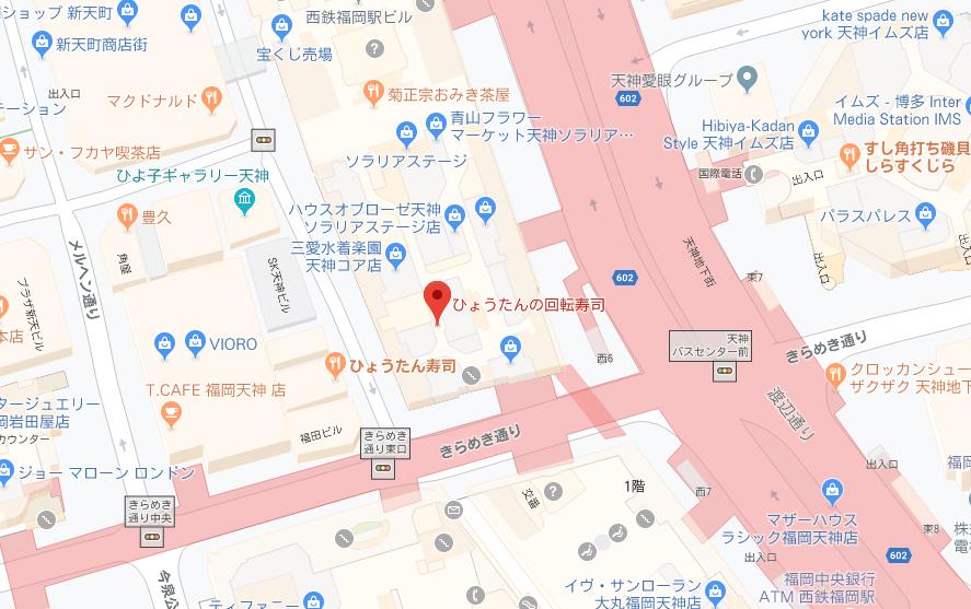 ひょうたん地図