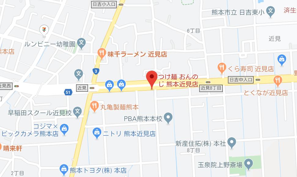 おんのじ地図