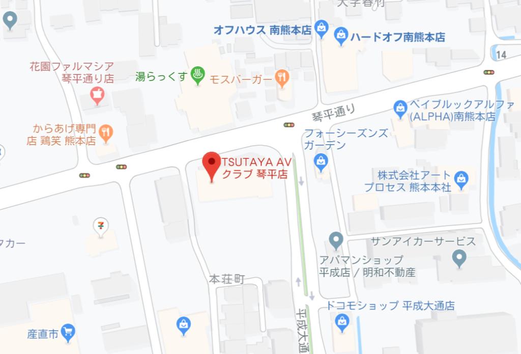 熊本ミルクティー地図