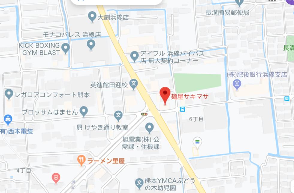サキマサ地図