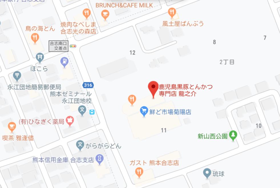 龍之介地図