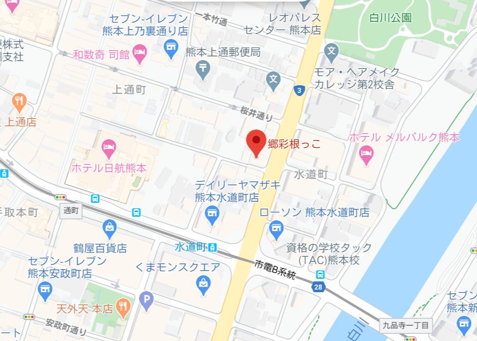 根っこ地図
