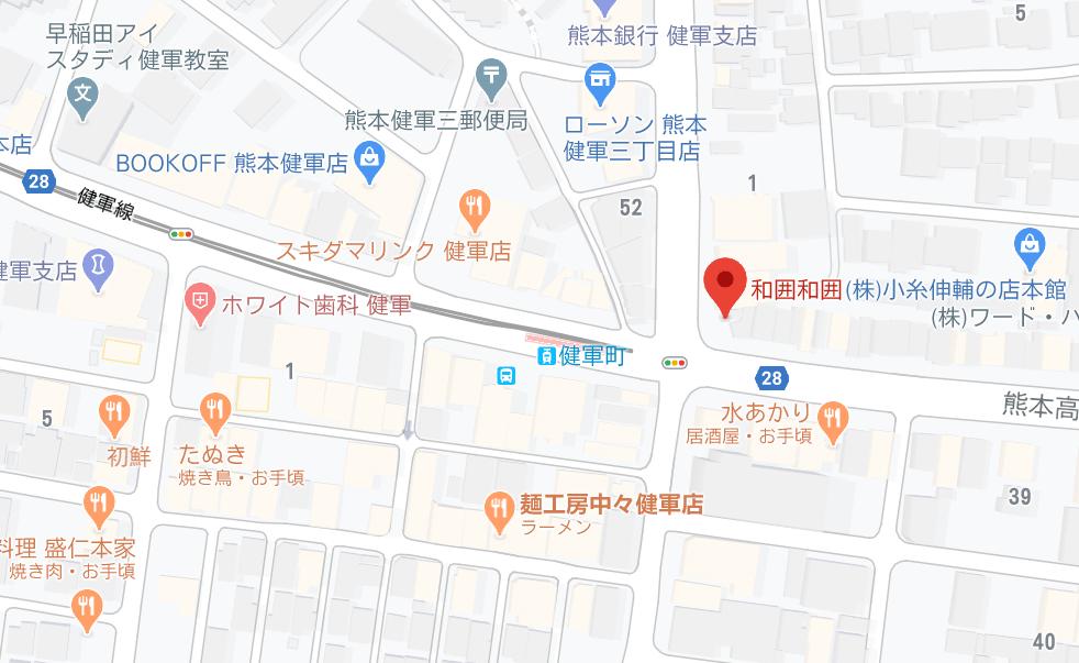 和囲和囲地図