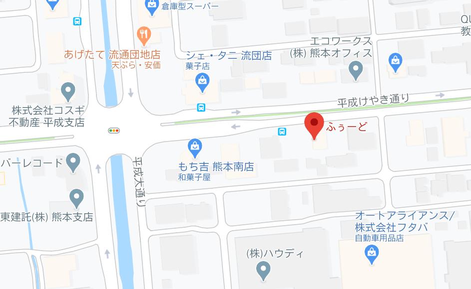 ふぅ~ど地図