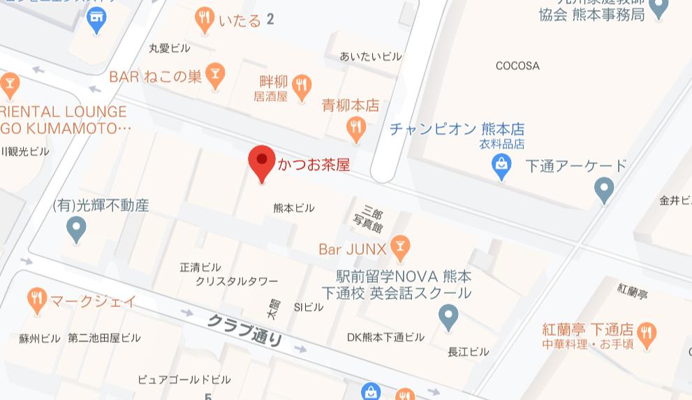 かつお茶屋地図