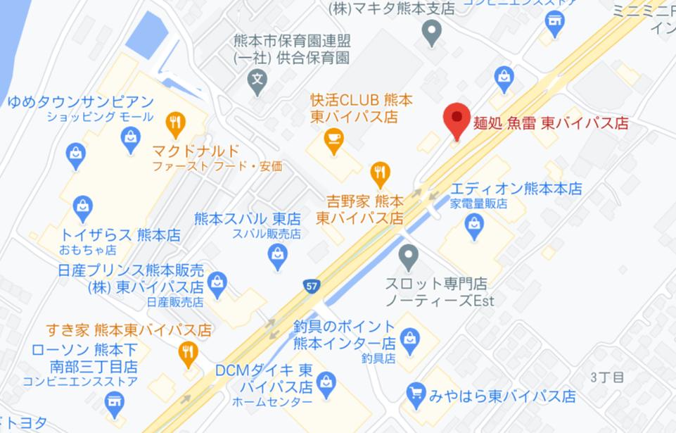 魚雷東バイパス店地図