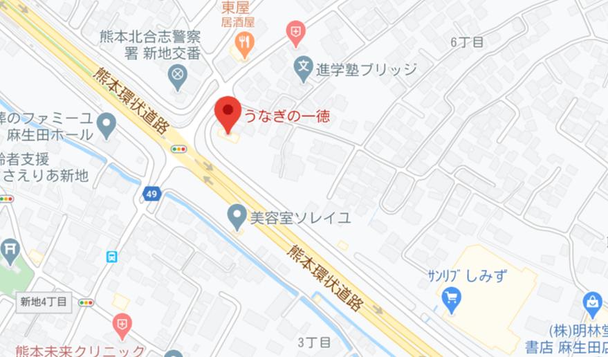 うなぎの一徳地図