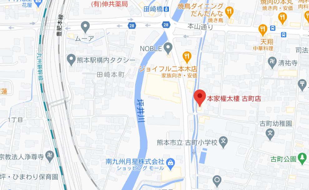 権太楼地図