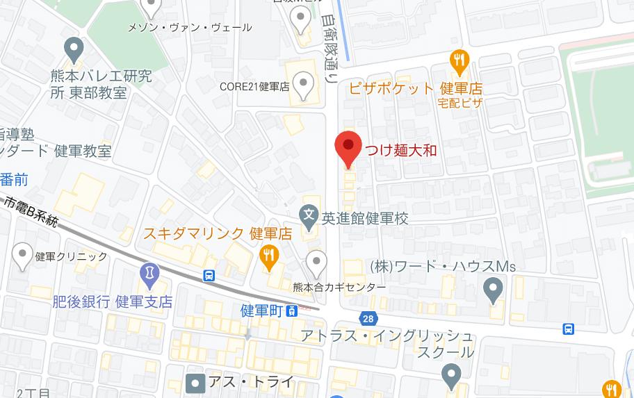 つけ麺大和地図