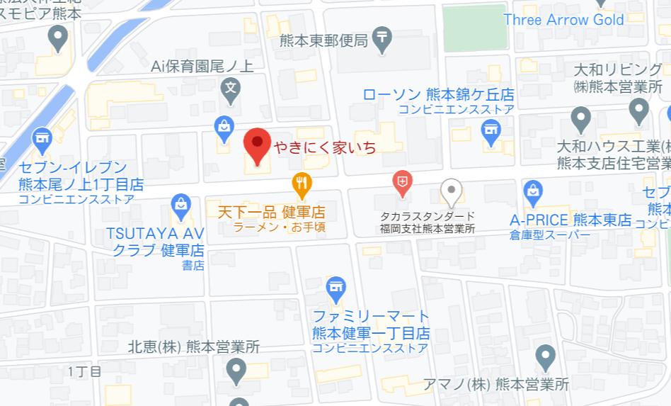 やきにく屋いち地図